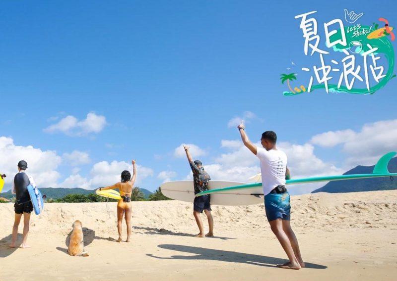 超惊喜!THE9 安崎、赵小棠加盟《夏日冲浪店》