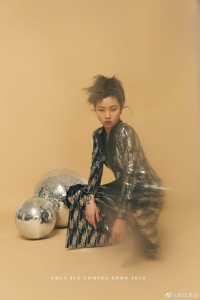 《青春有你2》陈珏签约公司 全新单曲即将上线!-Woah.MY