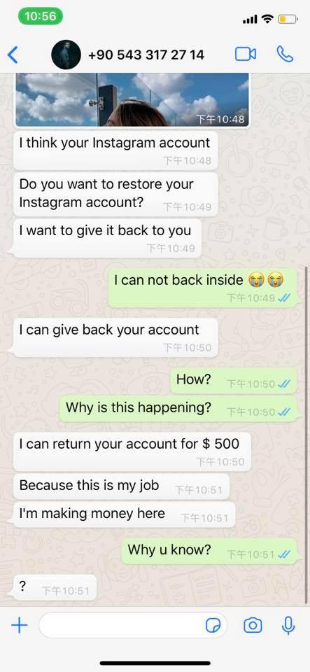 陈自瑶IG惨遭黑客入侵并向她勒索500美元!