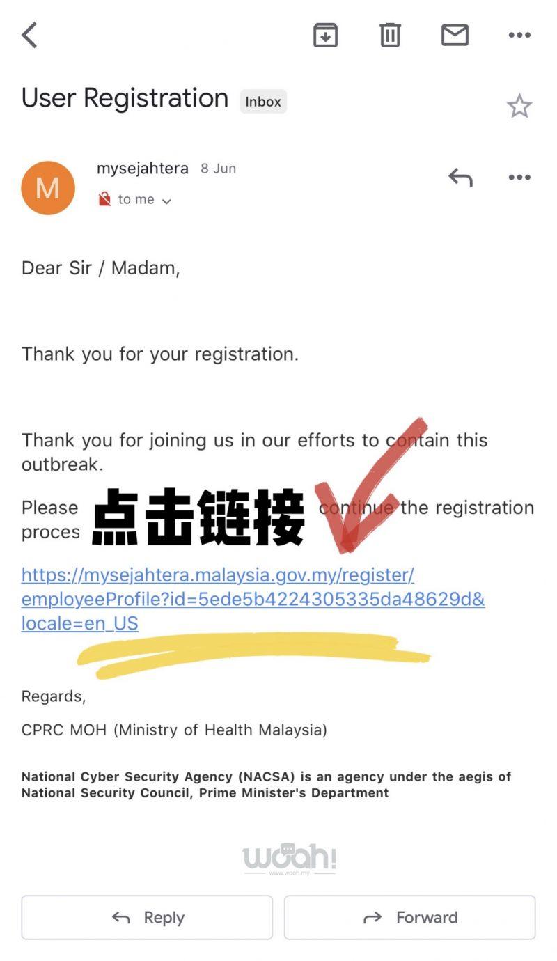 政府7月起派发RM50电子钱包奖励!你已经注册MySejahtera App了吗?【内附完整步骤】-Woah.MY