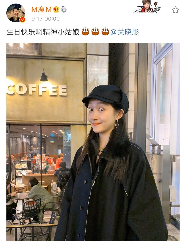 """鹿晗连续三年卡点晒照为女友关晓彤庆生,甜喊""""精神小姑娘""""!-Woah.MY"""
