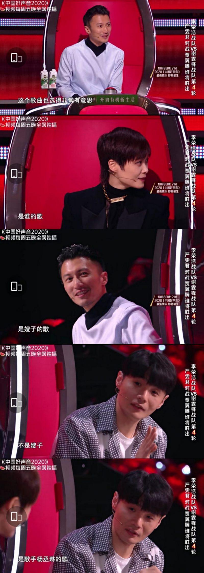 谢霆锋称呼杨丞琳为嫂子!李荣浩纠正:不是嫂子 是……