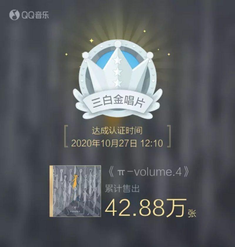 鹿晗新专辑上线7分钟销量破50万张,3分钟获三白金唱片认证!-Woah.MY