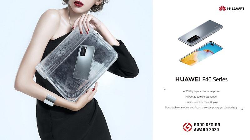 设计实力受权威认可!HUAWEI 四款产品荣获Good Design Award-Woah.MY