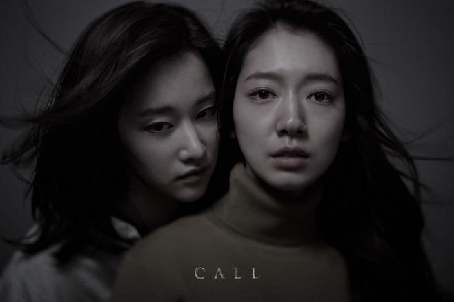 韩国最新惊悚电影《Call》破老套路,细思极恐的诡异故事能标签绝佳作品!-Woah.MY