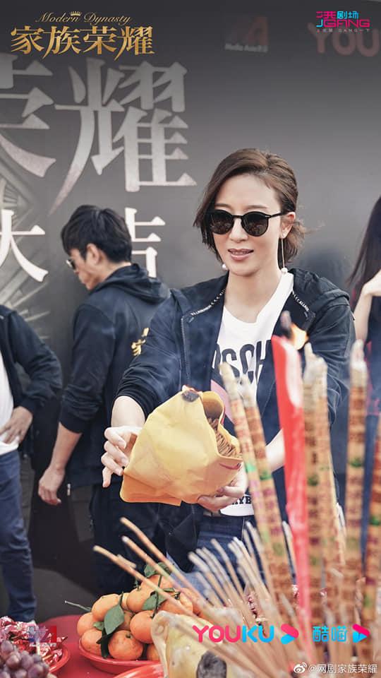 杨茜尧罗子溢夫妻档合作拍剧,搭档张智霖出演《家族荣耀》-Woah.MY