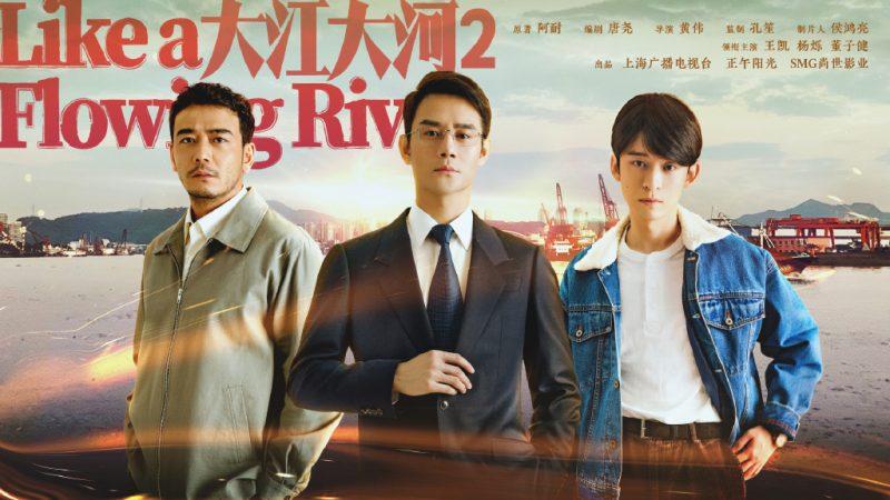 """广电评选""""2020中国电视剧选集""""《以家人之名》、《三十而已》、《在一起》等入选!"""