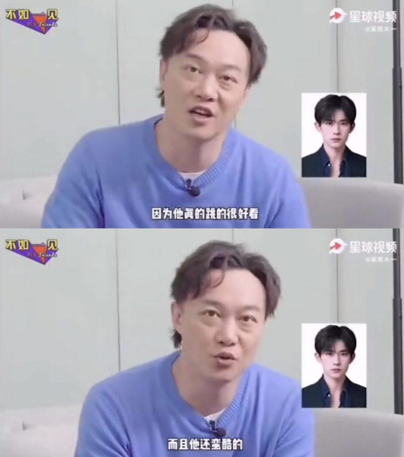 陈奕迅曝想和易烊千玺组男团,未来团内定位也想好了!-Woah.MY