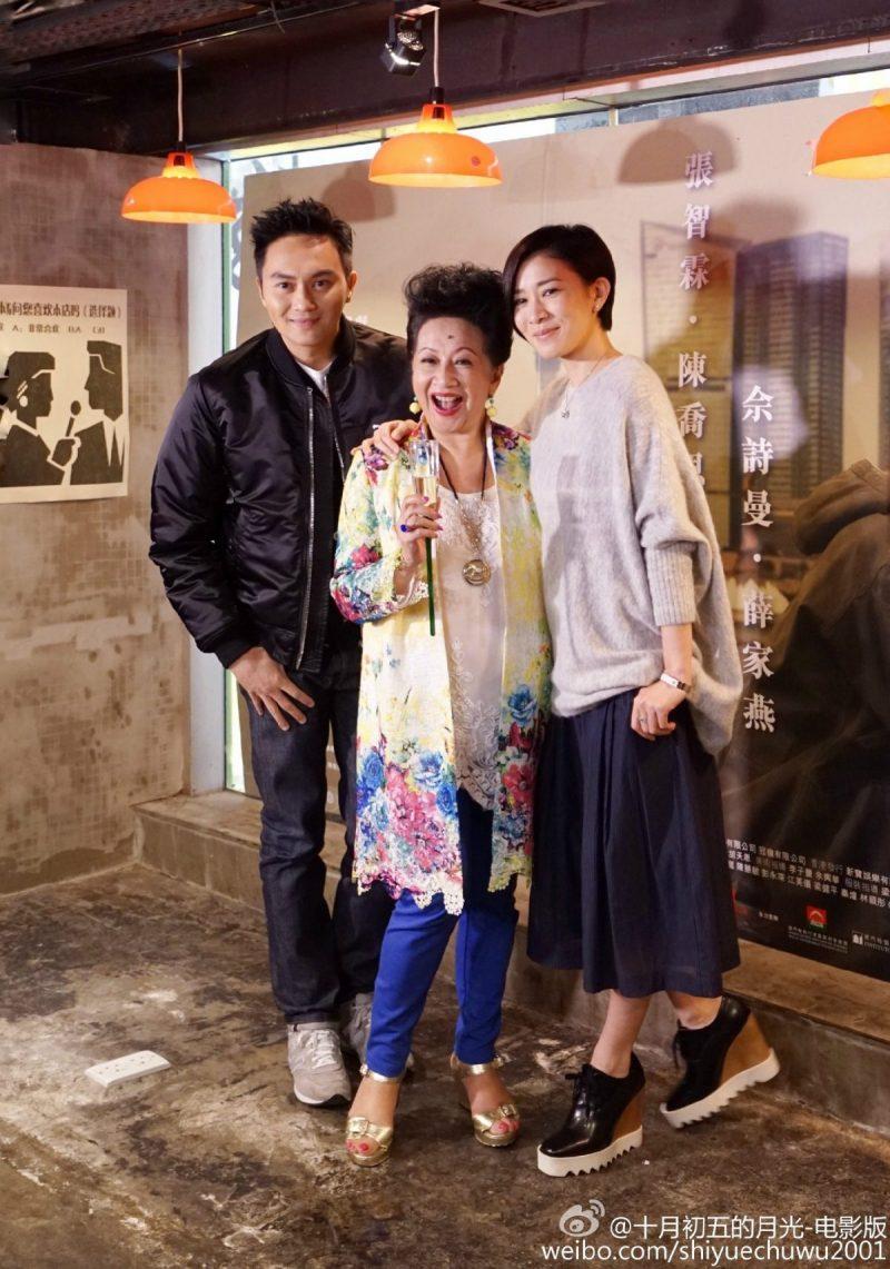 TVB将翻拍2000年《十月初五的月光》· 传胡鸿钧、何依婷接棒担任主演!-Woah.MY