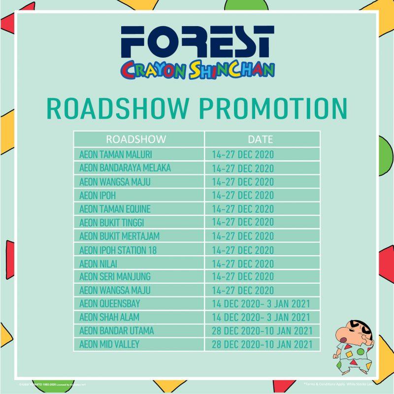 Forest × 蜡笔小新联名推出多款服饰!消费达指定数额可进行幸运抽奖!