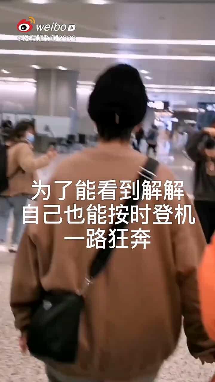 """明星追星也疯狂!""""火箭少女101""""Sunnee机场偶遇邓紫棋!狂奔追星!"""