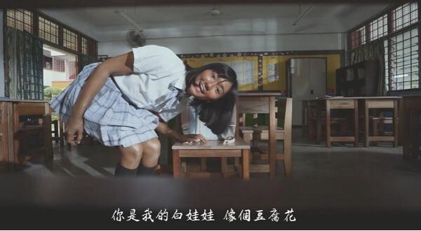 """朱浩仁《白娃娃》MV引争议!道歉影片说5次""""对不起"""",强调绝对不支持种族和肤色主义"""
