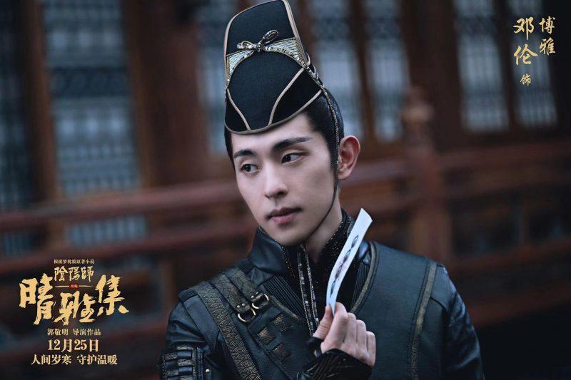 邓伦赵又廷《晴雅集》按原计划2月5日于Netflix上线!
