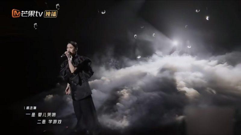 开口跪!《浪姐2》杨丞琳唱《年轮说》踢馆成功,把现场唱成演唱会让人热血沸腾-Woah.MY