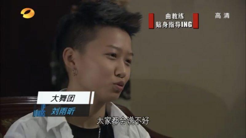 《向上吧!少年》宣布重启!当年惨遭淘汰的蔡徐坤、刘雨昕、易烊千玺等都是今日顶流-Woah.MY