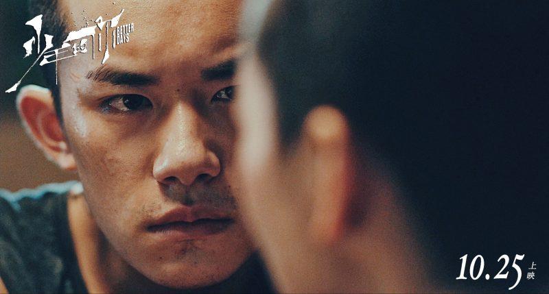 周冬雨、易烊千玺《少年的你》入围奥斯卡最佳国际影片-Woah.MY