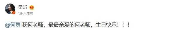 张艺兴晒童年合影为何炅庆生!半个娱乐圈上门送祝福-Woah.MY