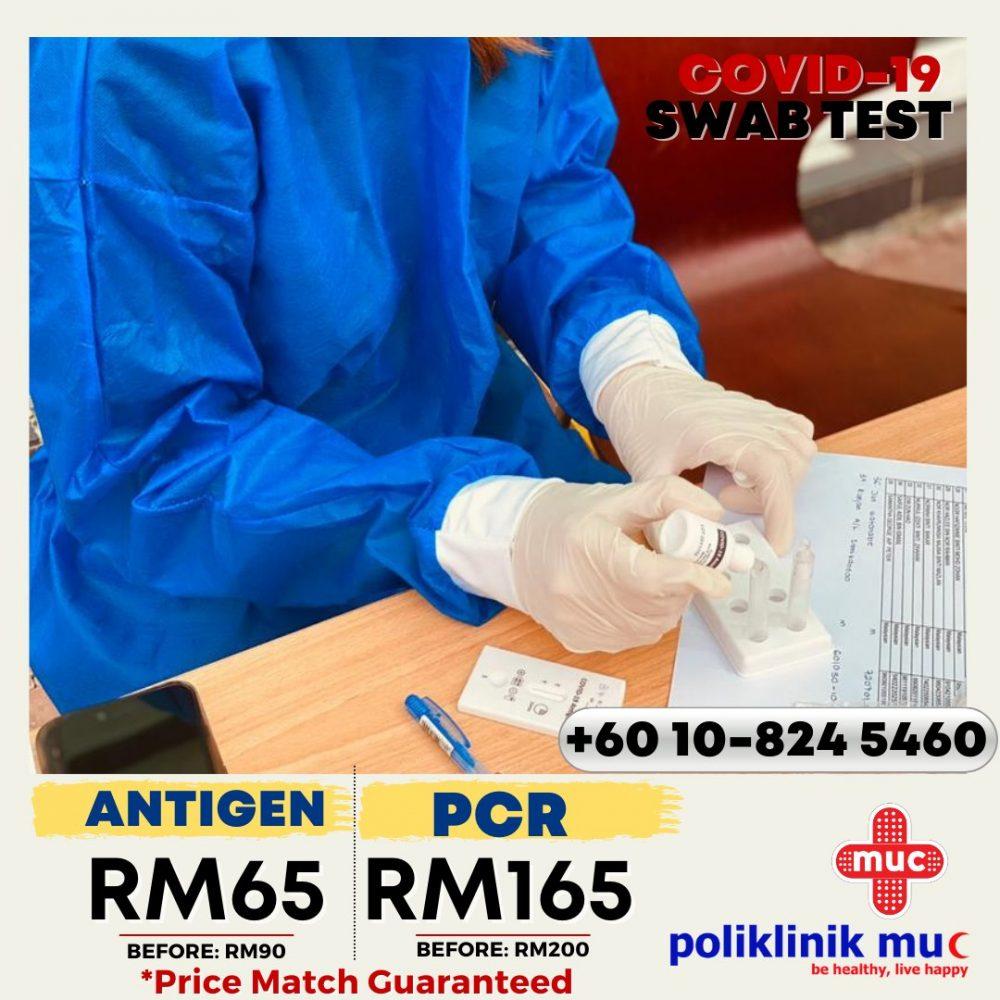 雪隆10诊所提供新冠病毒Swab Test检测服务!最低价格从RM65起!-Woah.MY