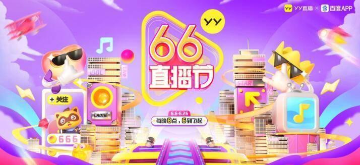 开门营业!《青你3》刘隽、孙亦航、孙滢皓出厂后首个活动来了!-Woah.MY
