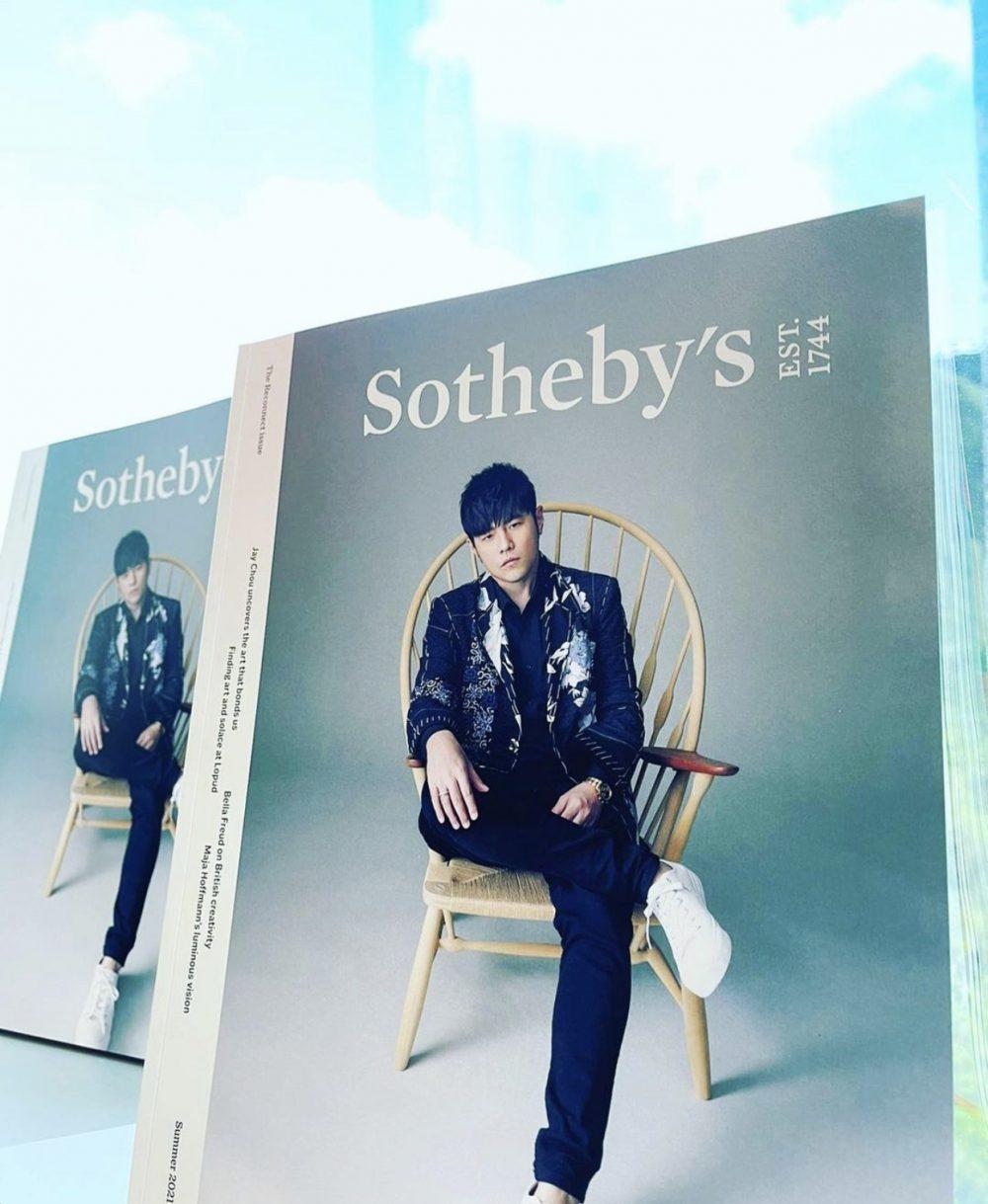"""周杰伦任首届Sotheby's拍卖策展人!邀阿信、林俊杰、王嘉尔等大咖谈""""艺术""""-Woah.MY"""