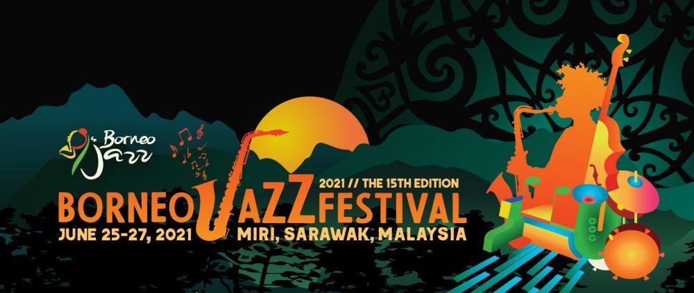 2021年热带雨林世界音乐节移至线上举办!-Woah.MY
