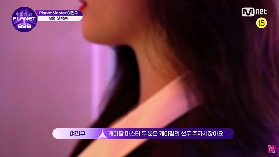 官宣!吕珍九担任女团选秀《Girls Planet 999》PD,其中少时成员当导师!-Woah.MY