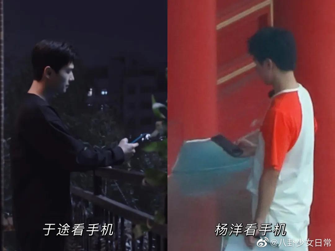 《你是我的荣耀》刚开播…杨洋看手机的距离亮了!网友嘲笑:这不是我爷爷看手机的姿势吗?-Woah.MY