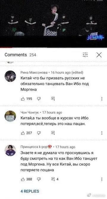 王一博被俄罗斯人抢走!《街舞4》预告引俄罗斯网友注意:他现在叫万尼亚·伊博尼托夫-Woah.MY