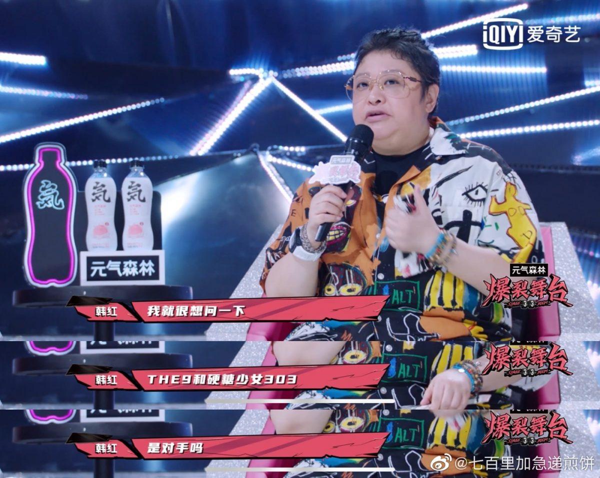 """韩红犀利发问""""THE9和硬糖是竞争对手吗"""" 陈卓璇高情商回应11字获全网好评-Woah.MY"""
