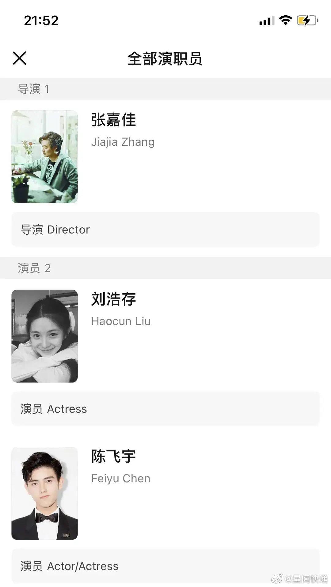 香港经典电影《重庆森林》确定翻拍!主演人选名单曝光!-Woah.MY