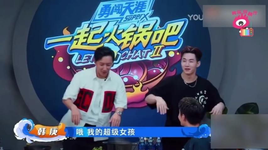 回忆杀!张艺兴再跳EXO《咆哮》,刘宪华、韩庚再跳SJ《Super girl》!-Woah.MY